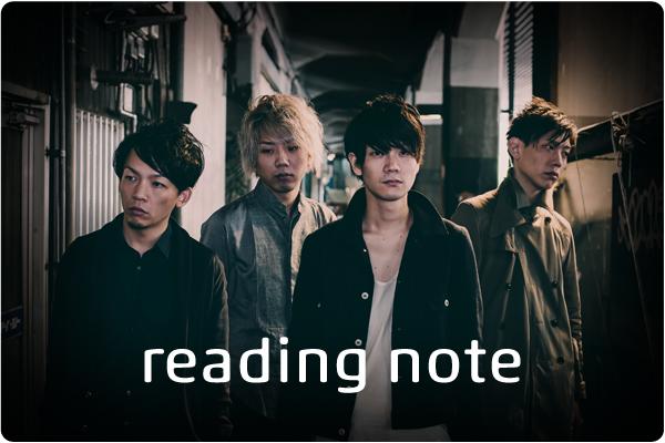 reading note new album「19200」リリース記念特集・全収録曲ライナーノーツ