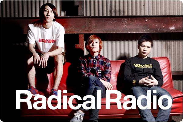 Radical Radio interview