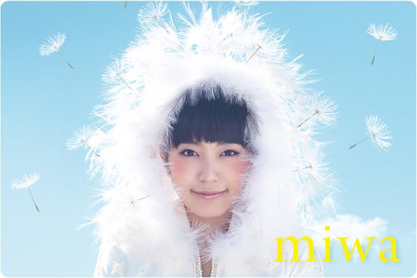 miwa  interview