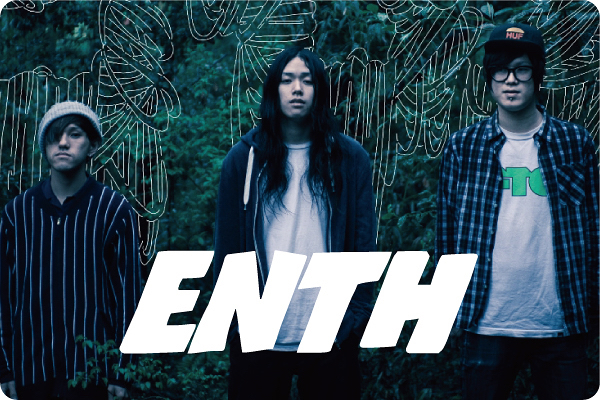 ENTH interview