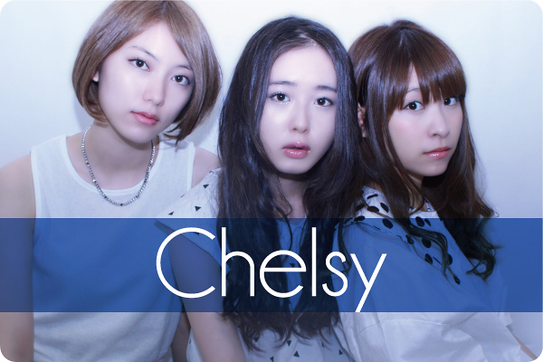 Chelsy interview