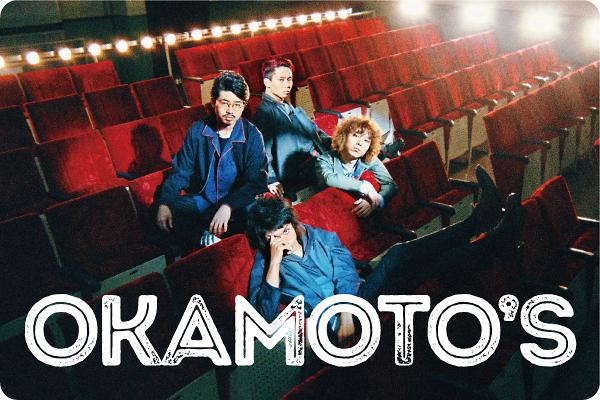 OKAMOTO'S interview