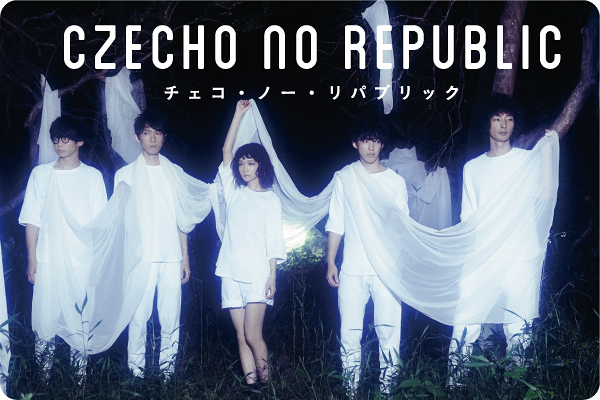 Czecho No Repiblic interview