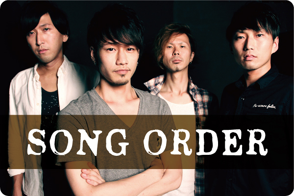 SONG ORDER interview