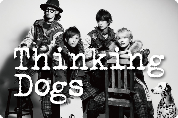 Thinking Dogs interview