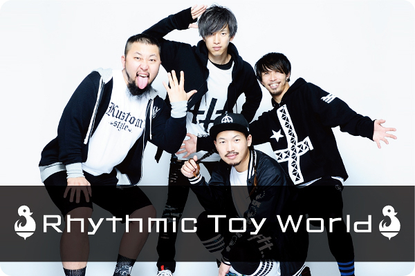 Rhythmic Toy World interview