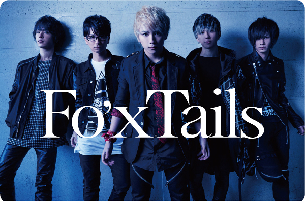 Fo'x Tails interview