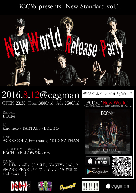 BCC№ presents New Standard vol.1 NewWorld Release Party