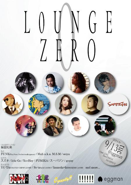 L0UNGE ZERO