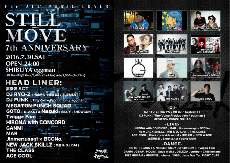 STILL MOVE 7th ANNIVERSARY