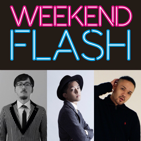 WEEKEND FLASH #6 KEN THE 390 ロック・ザ・ハウス リリースパーティー