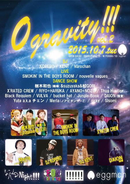 0gravity!!! vol.2