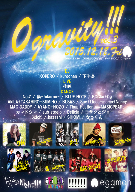 0gravity!!! vol.3