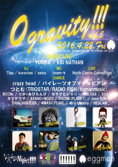 0gravity!!! vol.5