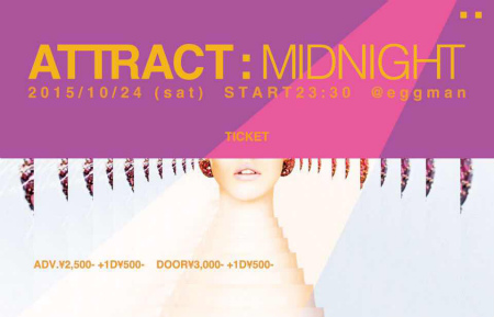 ATTRACT:MIDNIGHT Halloween party#