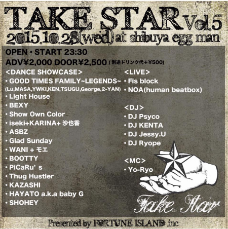 TAKE STAR vol.5