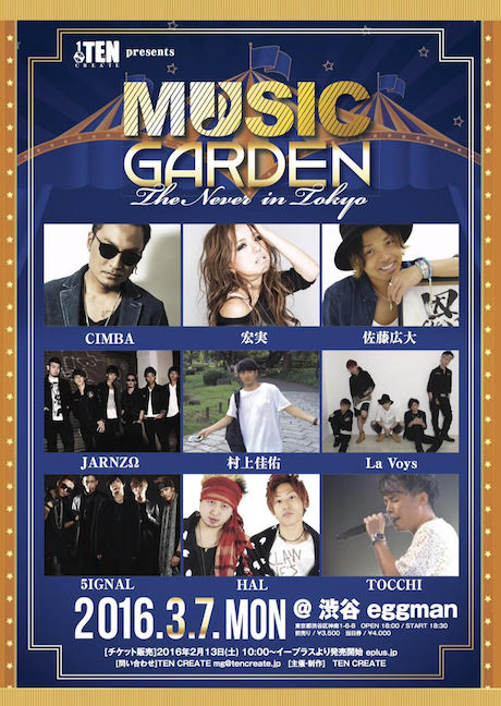 TEN CREATE presents MUSIC GARDEN~THE EVER~ in Tokyo