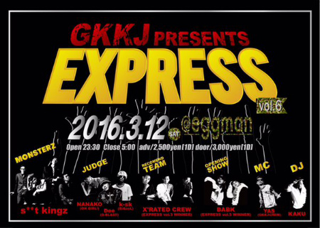 GKKJ PRESENTS 「EXPRESS vol.6」