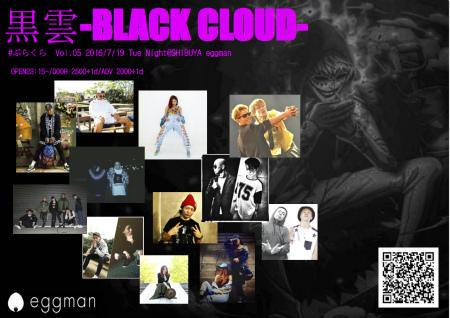 黒雲-BLACK CLOUD- #ぶらくら Vol. 05 Supported by 雷頭CREW & #ぶらくらCREW