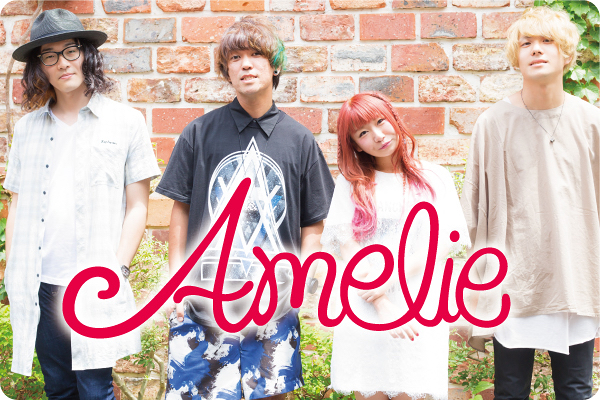 Amelie interview