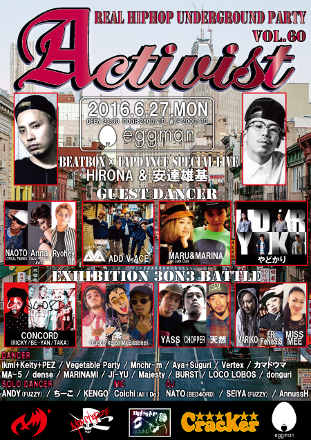 Activist vol.60 -Real Hiphop Underground Party-