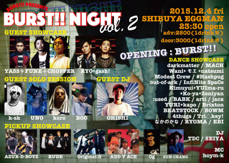 BURST!! NIGHT vol.2