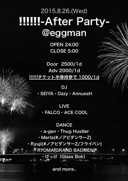 !!!!!! -After Party-