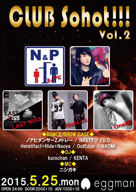 CLUB Sohot!!! vol.2