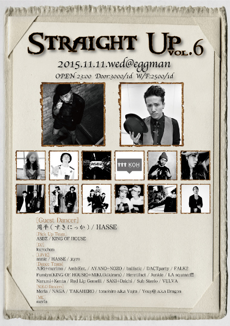 Straight Up Vol.6