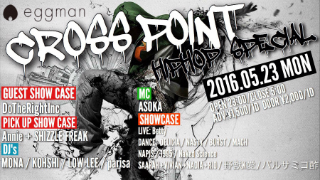 Cross Point -HIPHOP SPECIAL
