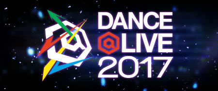 DANCE@LIVE 2017 HIPHOP KANTO vol.1