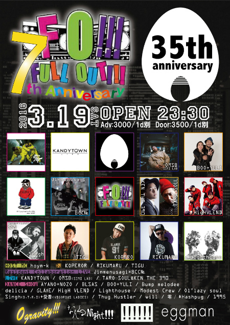 FULL OUT!!! 7th Anniversary×eggman 35th Anniversary-