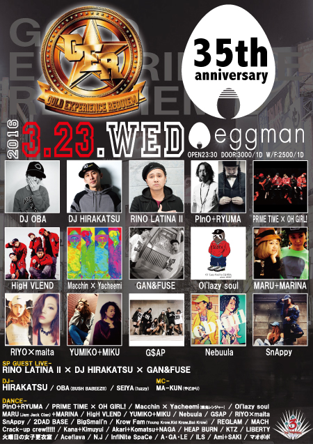 GER -shibuya eggman 35th ANNIVERSARY- supported by Tres Magueyes