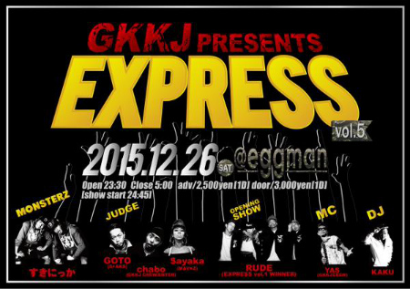 GKKJ PRESENTS EXPRESS vol.5