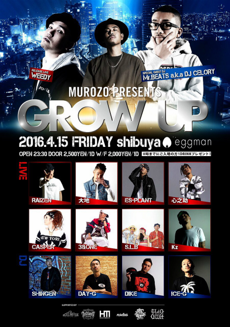 MUROZO PRESENTS GROW UP