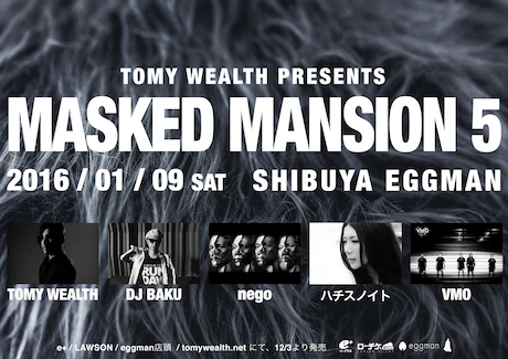 TOMY WEALTH presents 『MASKED MANSION 5』