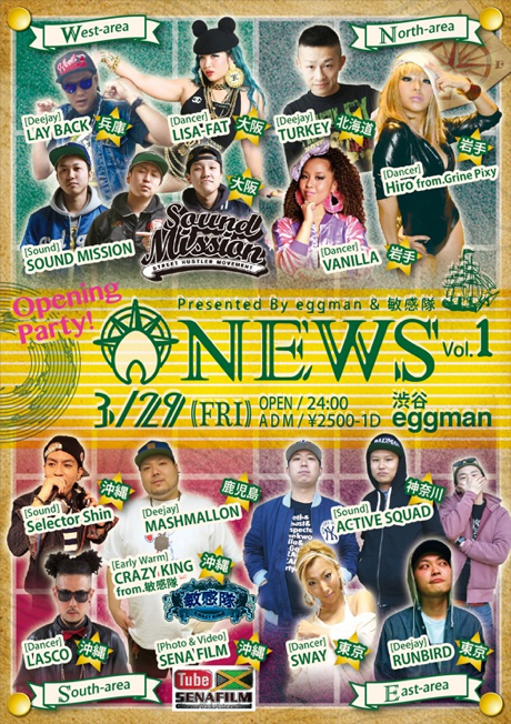 Presented By 敏感隊 【NEWS】 -Opening Party-