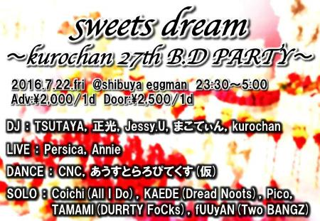 sweets dream kurochan 27th B.D PARTY