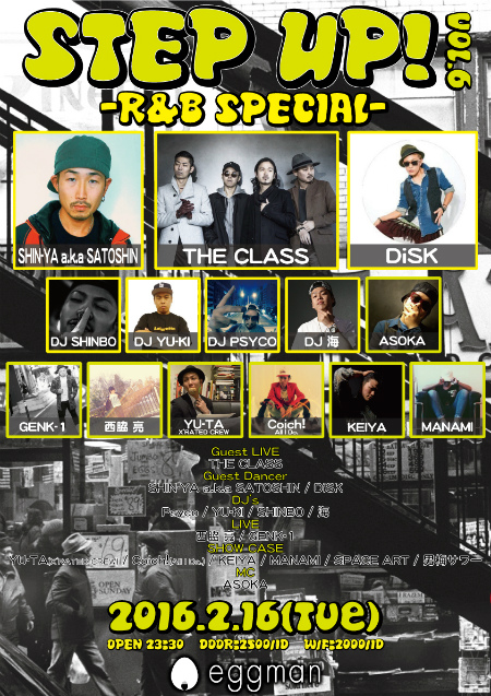 STEP UP! vol.6 -R&B SPECIAL-