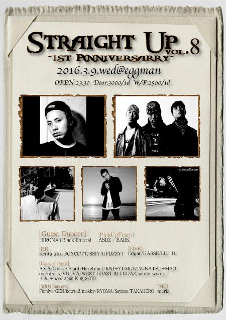 Straight Up Vol.8 -1th Anniversavy-