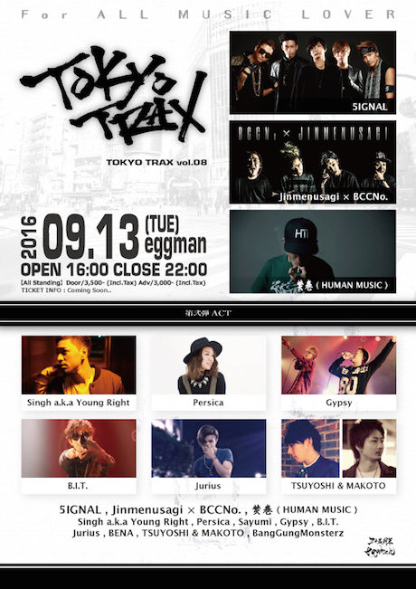 TOKYO TRAX