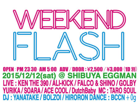 WEEKEND FLASH Vol.3