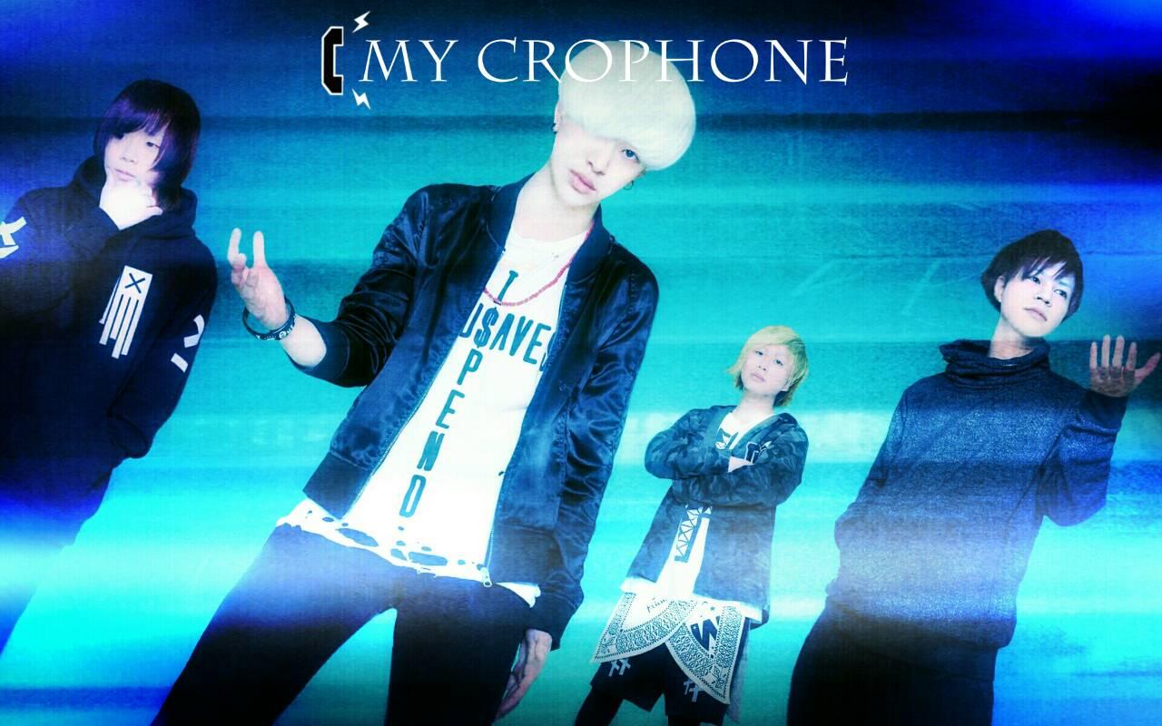 My crophone 『言の葉クローン Release Tour』