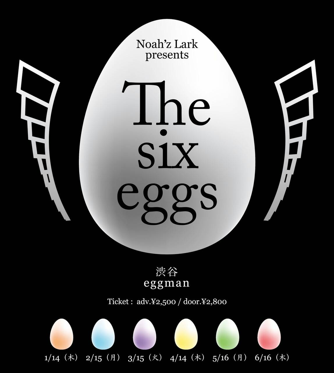 Noah'z Lark presents [The six eggs vol.3]