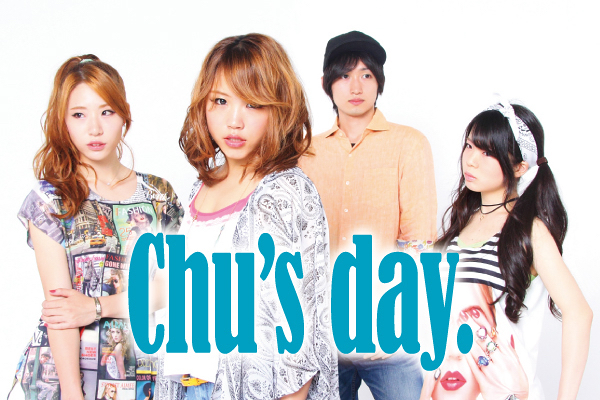 Chu's day. interview