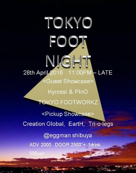 Tokyo Footnight Vol,2