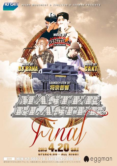 MASTER BLASTER-FINAL-