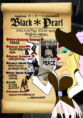 eggman あっきーなpresents! 『 Black*Pearl 〜PEACE Birthday BASH☆〜』