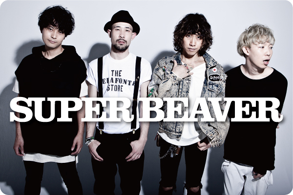 SUPER BEAVER interview