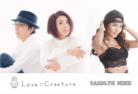 Love=Creature & Carolyn Minx
